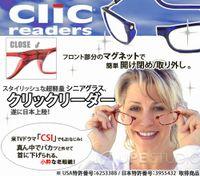 Clic06